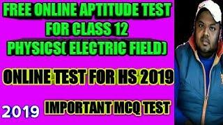 Free online aptitude test for class 12| physics class XII physics| Physics Academy Mahishadal