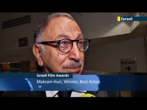 Ron Jacobsohn Attends the Israeli Academy Awards