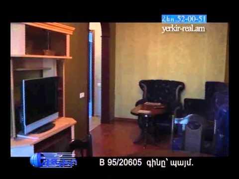 Продажа 3-х комнатная квартира - Ереван - Центр