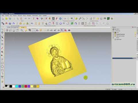 Обучение работе в программе artcam 2011 pro видеоуроки скачать с торрента