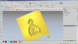Обучение работе в программе ArtCAM 2011 Pro Видеоурок № 7 Вставка 3D моделей STL