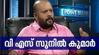 V.S.Sunilkumar in Point Blank 09/01/2017 Political Interviews