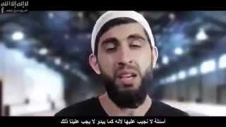 المعنى الحقيقي للإسلام ... برأيك ماذا نفعل هنا !!