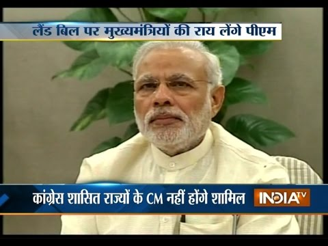 PM Narendra Modi To Discuss Land Bill In NITI Aayog's Governing Council Meet Today | India Tv