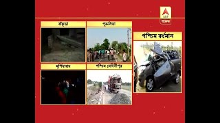 Accidents in five districts on thursday morning