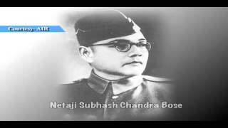 Voice of Netaji Subhash Chandra Bose