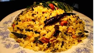 Lemon Rice Recipe - How To Make Lemon Rice