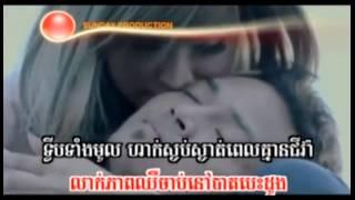 Sok pisey khmer new song ប៉ាកូនស្រលាញ់គេហើយ Pa Kon Srolanh Ke Houy Full MV