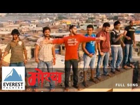 Utsavatla Raja Utsav - Morya   Superhit Marathi Songs   Santosh Juvekar, Chinmay Mandlekar