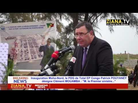 """Moho-Nord: quand le PDG de Total Congo appelle Clément Mouamba """"M. le premier sinistre"""""""