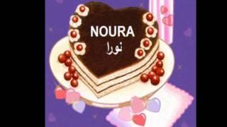 فيديو عيد ميلاد باسم نورا Mp3
