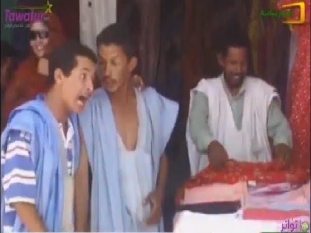 من أرشيف المسرح الشعبي | قناة الموريتانية