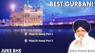 Waqt Di Aawaj | Bhai Joga Singh Jogi | Audio Jukebox | Best Shabad Gurbani 2016