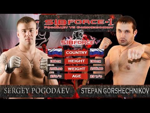 Sergey Pogodaev VS Stepan Gorshechnikov