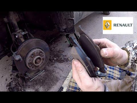 Renault Kaptur замена передних тормозных колодок