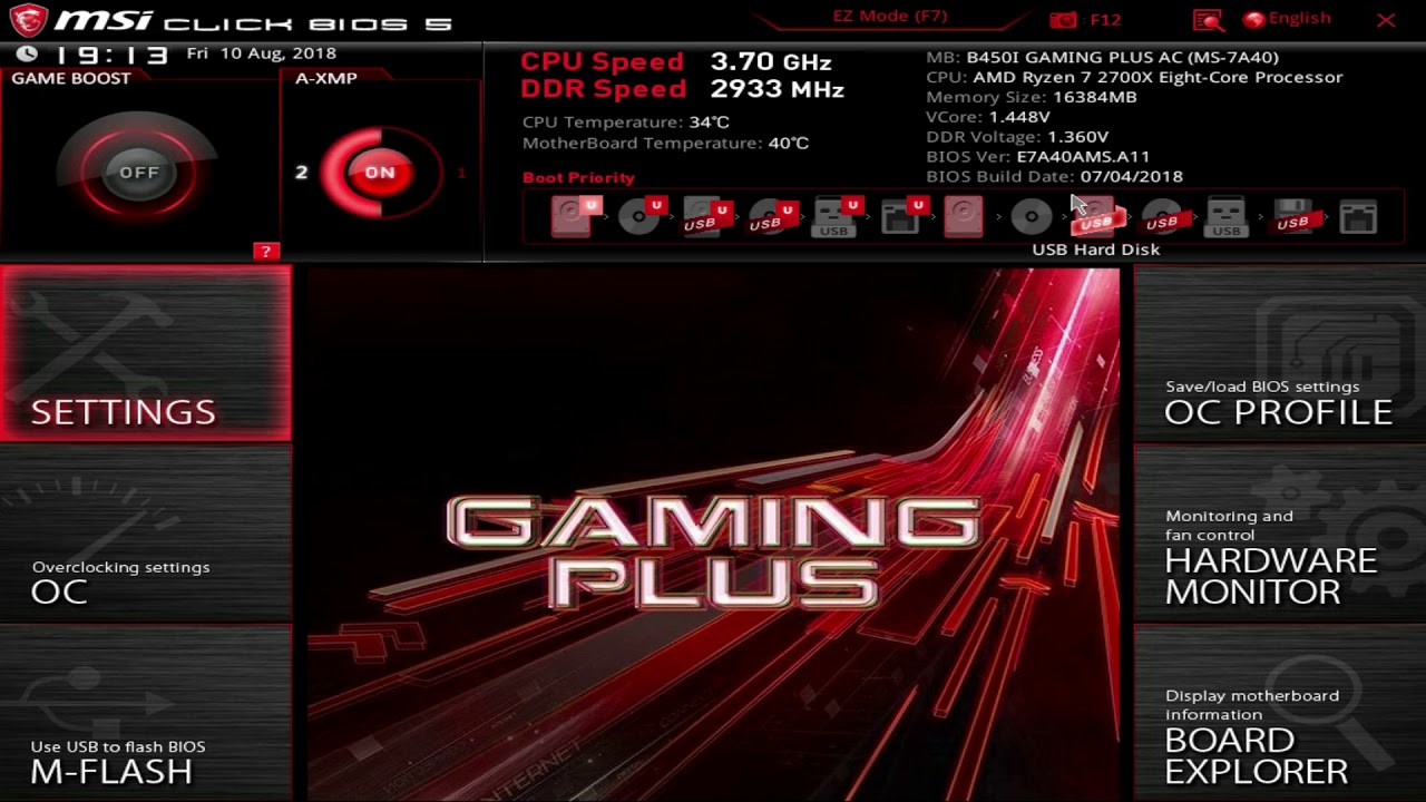 MSI B450i Gaming Plus AC BIOS Overview