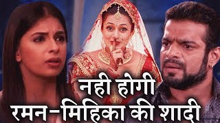 Shocking Twist Revealed ! Mihika to betrays Simmi uniting with Raman-Ishita