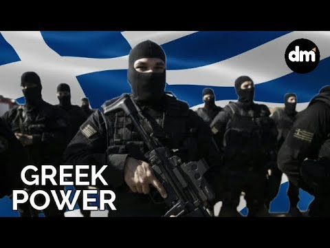 How Powerful is Greece? - Greek Military Power 2017