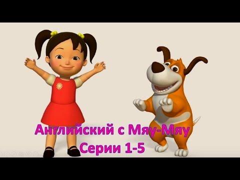 ПЕНСИЯ ПЕРЕВОД НА АНГЛИЙСКИЙ 2017