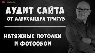 видео Где заказать натяжные потолки в Севастополе