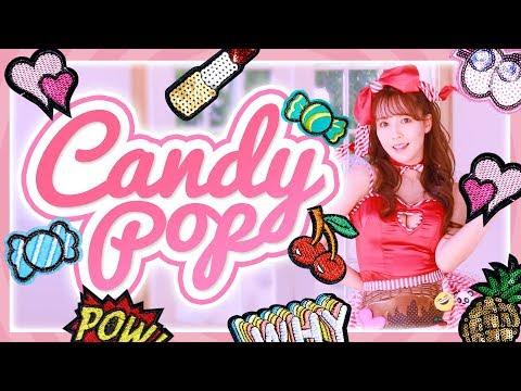 """【三上悠亜】TWICE(트와이스) """"Candy Pop""""【Dance Cover / 踊ってみた】"""