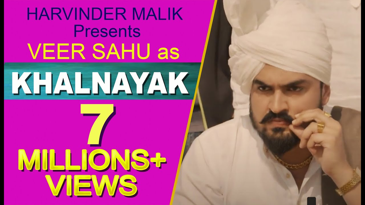 Khalnayak (खलनायक) | Official Video | Veer Sahu | Latest Haryanvi Song 2018 #1