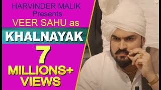 Khalnayak खलनायक Official Video Veer Sahu Latest Haryanvi Song 2018