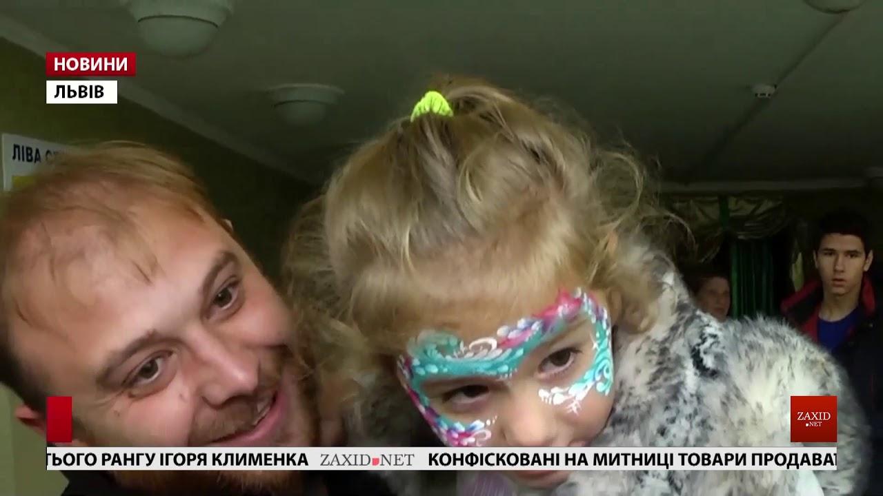 Головні новини Львова   25 вересня - YouTube