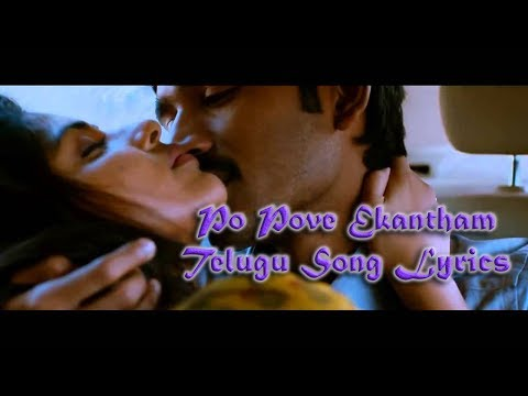 Po Pove Yekantham Song Fan Made Lyrical Video | Raghuvaran B.tech | Dhanush,Amala Paul