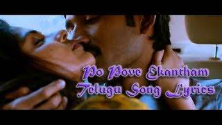 Po Pove Yekantham Song Fan Made Lyrical Video   Raghuvaran B.tech   Dhanush,Amala Paul