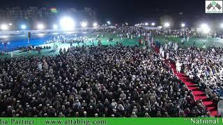 04-Shaikh-A.Rahim-Unity-conference-Kathor-11-01-2018