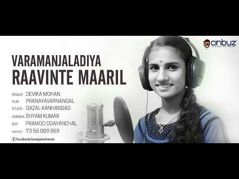varamanjaladiya ravinte maril..Pranayavarnangal....cover by Devika Mohan