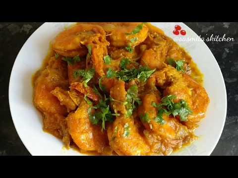 Prawn Masala Recipe |Odisha Style Prawn Masala |Easy Prawn Curry Masala In Odia