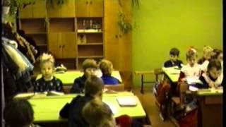 Урок чтения в 1 классе (система Эльконина- Давыдова) 24.12.1992