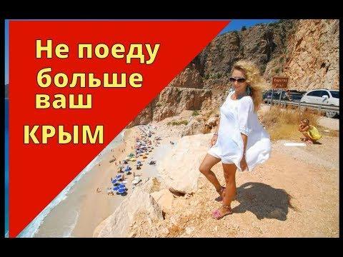 Смотреть 🔴🔴 «Уехали недовольными!»: крымчанка рассказала, как встретила украинских родственников онлайн