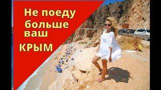 🔴🔴 «Уехали недовольными!»: крымчанка рассказала, как встретила украинских родственников