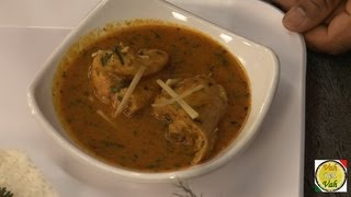 Chicken In Yogurt Curry With Flavors Of Kashmir - By Vahchef @ Vahrehvah.com