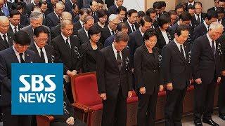 故 김대중 전 대통령 서거 8주기…추모사 낭독한 文 / SBS / 주영진의 뉴스브리핑
