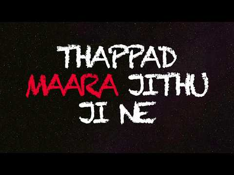 PETTA SONGS | Thappad Maara | PETTA |THAPPAD MAARA SONG | SUPERSTAR | KARTHIK | ANIRUDH