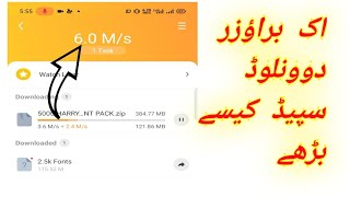 HOW TO INCREASE UC BROWSER DOWNLOADING SPEED UPTO 4X screenshot 5