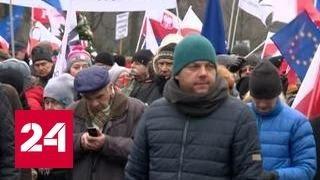 Варшава кипит: МВД Польши заговорило о госперевороте