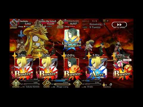 "「Fate/Grand Order Global」 GUDAGUDA Event ~ ""Tea Set Collection - Hell"" (Boss Rush) - 동영상"
