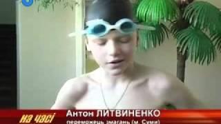 У СумДУ завершились змагання з плавання