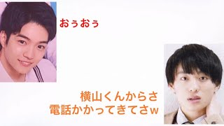20190630 とれたて関ジュース 文字起こし 関西ジャニーズJr. 西畑大吾(なにわ男子) 福本大晴(Aぇ!group)