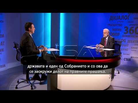 Собрание, Џафери очекува конструктивен однос од ВМРО-ДПМНЕ