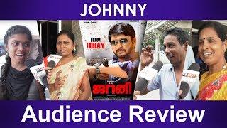 Johnny Public Review | Top Star Prashanth | Sanchita Shetty | Prabhu | Thiagarajan