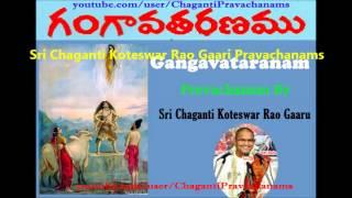 Gangavataranam Pravachanam By Sri Chaganti Koteswar Rao Gaaru