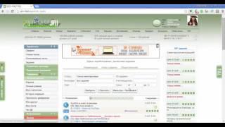 Seo Fast как заработать на заданиях от 100 рублей за 1 час