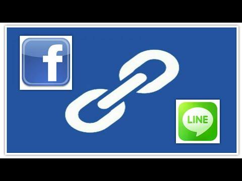 สร้างกดลิงค์ Line ในเฟสบุ๊ค อย่างไรให้ และวิธีเขียนแคปชั่น