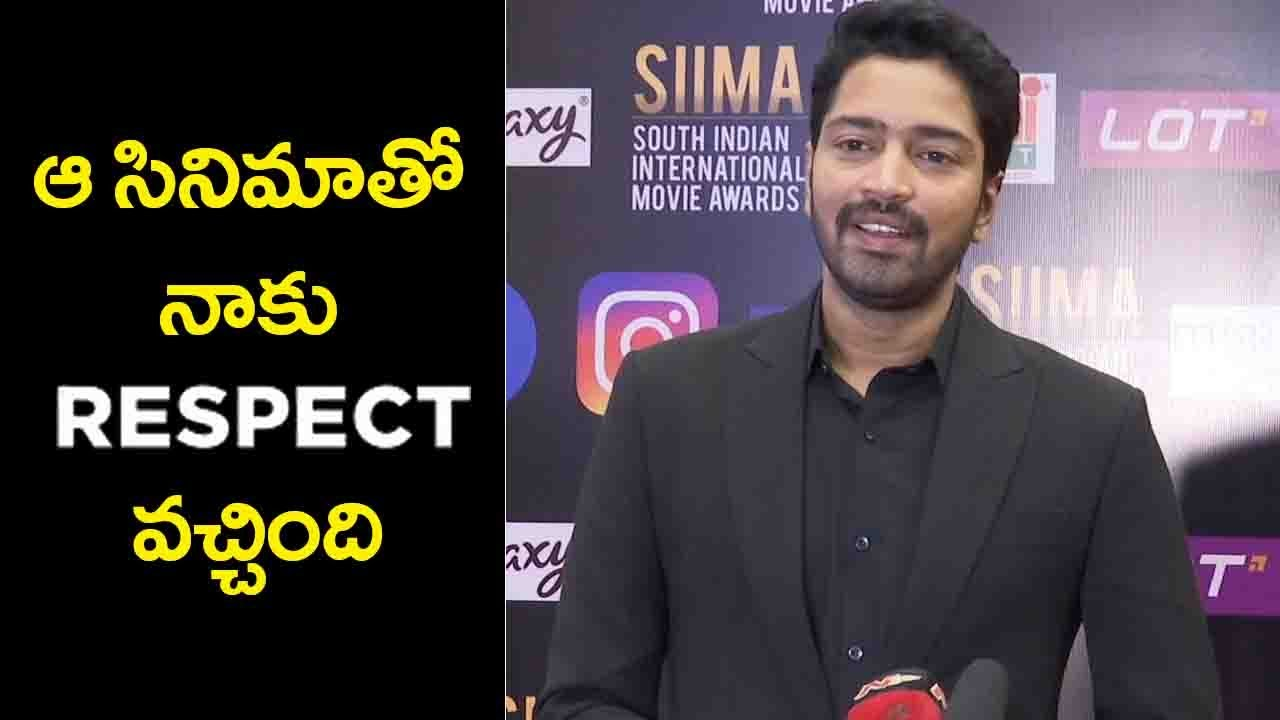 Download Allari Naresh Speech @ SIIMA 2021 Awards Red Carpet Event   Filmyfocus.com